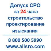Вступление в СРО строителей для Нижнего Новгорода