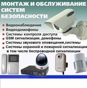 Монтаж пожарной сигнализации,  скуд,  видеонаблюдения,  телефония. - foto 0