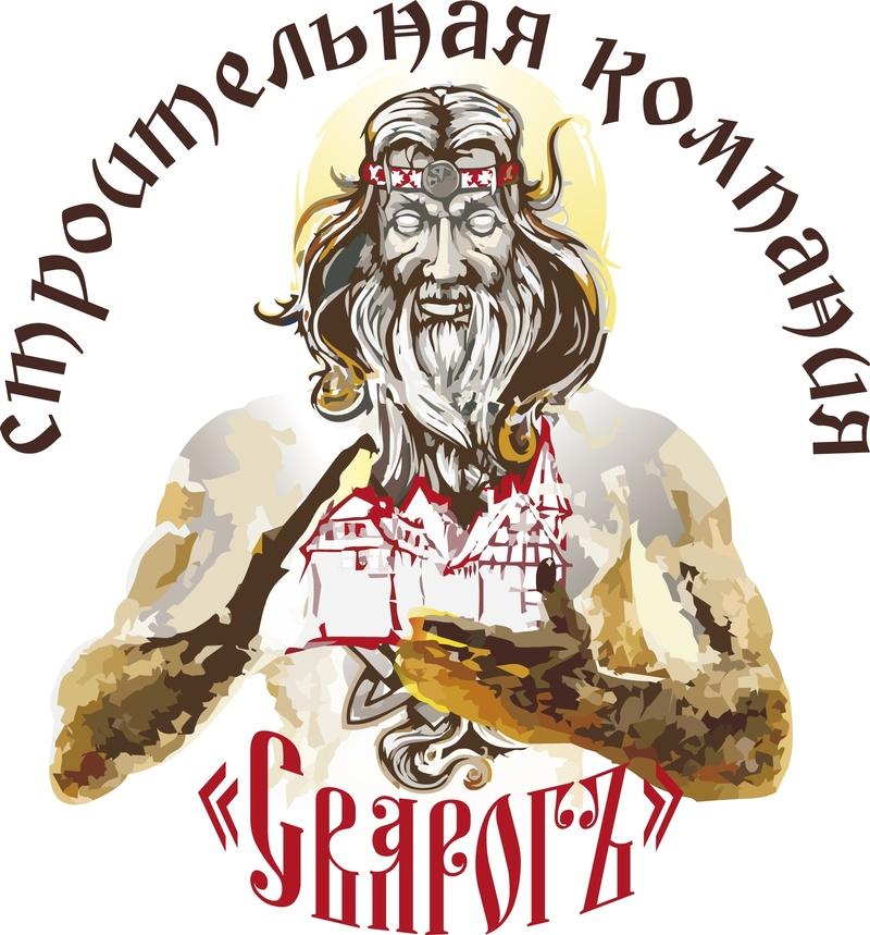 """ООО """"Сварогъ"""""""