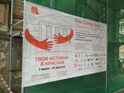«Том Сойер Фест» или как спасают старинные дома в России