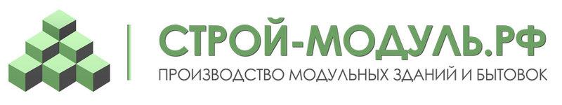 Строй-модуль.рф